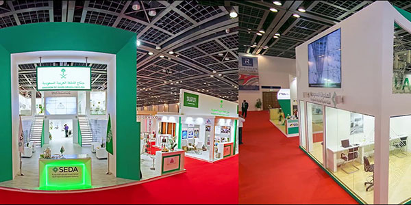 Saudi Exports (SEDA) @ Assorted Exhibitions